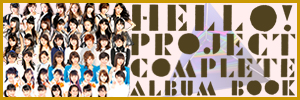 HELLO! PROJECT COMPLETE ALBUM BOOK