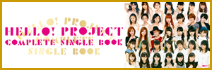 HELLO! PROJECT COMPLETE SINGLE BOOK