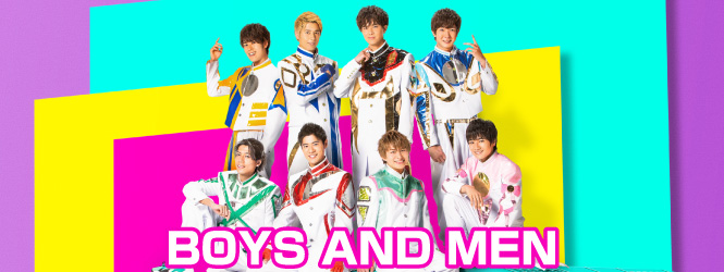 BOYS AND MEN �ゃ��帥��ャ�