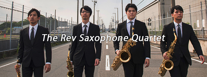 The Rev Saxophone Quartet インタビュー