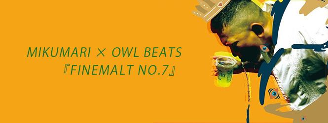MIKUMARI × OWL BEATS インタビュー