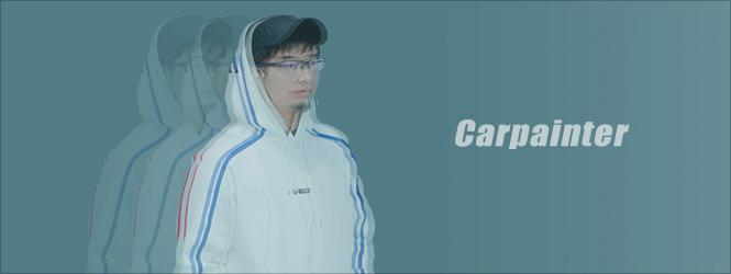 CARPAINTER インタビュー