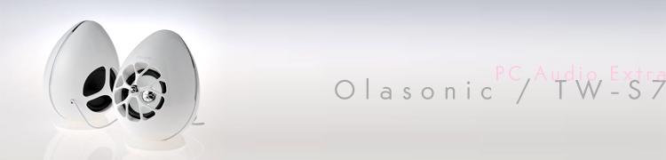 [PC Audio Extra]手軽にいい音を楽しめるオラソニックのUSBパワードスピーカー
