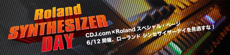 シンセサイザー・ファン必見の無料イベントが6 / 12(日)に開催!