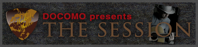 bayfm『DOCOMO presents THE SESSION』収録レポート / 斎藤 誠 x 根本 要(STARDUST REVUE)