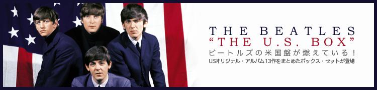 【THE BEATLES】ビートルズの米国盤が燃えている!USオリジナル・アルバム13作をまとめたボックス・セットが登場