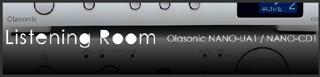 [CDJ新製品試聴室 Listening Room]CDジャケット3枚分の超小型コンポが奏でる高密度なサウンド——Olasonic NANO-UA1 / NANO-CD1