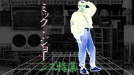 [特集]<br />祝Carbon/Siliconアルバム発売!ダンス×ロックの先駆者、ミック・ジョーンズ特集