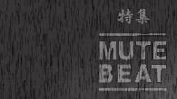 [特集]<br />一夜限りの再結成を果たすライヴ・ダブ・バンド、MUTE BEATの足跡を辿る