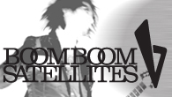 [特集]<br />特別企画 BOOM BOOM SATELLITES<JAPAN TOUR 2nd STAGE>がスタート!