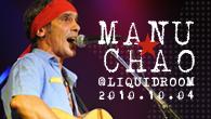 [特集]<br />マヌ・チャオ、熱狂の来日公演をレポート!@LIQUIDROOM 2010.10.04