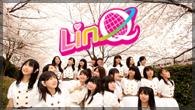 [特集]<br />話題急上昇! 九州発のアイドル・グループ、LinQ躍進の秘密に迫る!