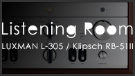 [特集]<br />[CDJ新製品試聴室 Listening Room]レトロなデザインと線が太く、味の濃いサウンドが魅力——LUXMAN L-305 / Klipsch RB-51II