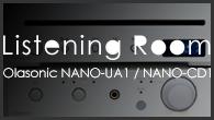 [特集]<br />[CDJ新製品試聴室 Listening Room]CDジャケット3枚分の超小型コンポが奏でる高密度なサウンド——Olasonic NANO-UA1 / NANO-CD1
