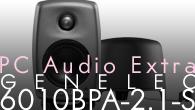 [特集]<br />[PC Audio Extra]小型モニタースピーカーの可能性を広げるサブウーファーとの組み合わせ——GENELEC 6010BPA-2.1-S