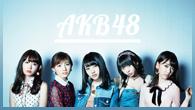 [特集]<br />AKB48 新たな歴史を刻む44枚目のシングル アイドル + フォーク=「翼はいらない」