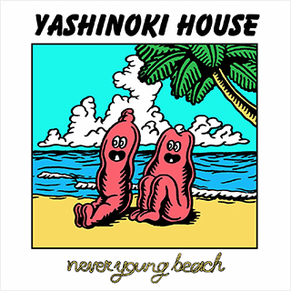 never young beach『YASHINOKI HOUSE』