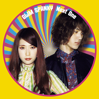 GLIM SPANKY『Next One』初回限定盤
