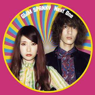 GLIM SPANKY『Next One』通常盤