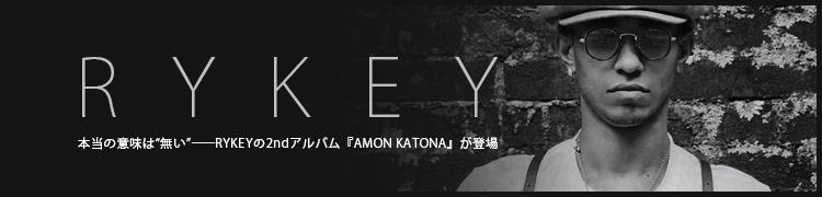 """本当の意味は""""無い""""——RYKEYの2ndアルバム『AMON KATONA』が登場"""