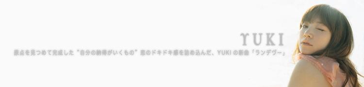 """原点を見つめて完成した""""自分の納得がいくもの""""恋のドキドキ感を詰め込んだ、YUKIの新曲「ランデヴー」"""