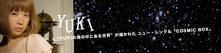 """""""YUKIの頭の中にある世界""""が描かれた ニュー・シングル「COSMIC BOX」"""