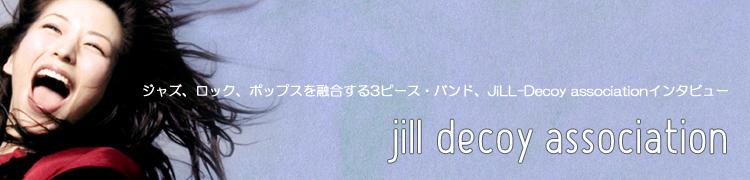 ジャズ、ロック、ポップスを融合する3ピース・バンド、JiLL-Decoy associationインタビュー
