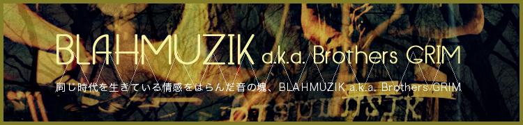 同じ時代を生きている情感をはらんだ音の塊、BLAHMUZIK a.k.a. Brothers GRIM