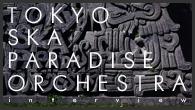 [インタビュー]<br />25年の歴史を凝縮した東京スカパラダイスオーケストラのニュー・アルバム『SKA ME FOREVER』!