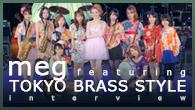 [インタビュー]<br />ジャズ・シンガーmegが東京ブラススタイルとともにアニソンに挑戦したアルバムが完成!