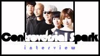 [インタビュー]<br />瞬発力と解析力を駆使した活動——Controversial Spark、1stアルバム『Section I』をリリース