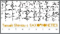 [インタビュー]<br />【清水靖晃&サキソフォネッツ】バッハは、音楽が形式として固まる以前の細胞を引き継いでいると思うんです——『ゴルトベルク変奏曲』全曲録音盤がついに完成