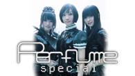 """[インタビュー]<br />進化するテクノは、とんでもないポップ・ミュージックに——Perfume、""""バキバキ!?""""なアルバム『GAME』が登場。"""