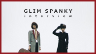 [���󥿥ӥ塼]��ƴ��Ϸ褷�ƾä��ʤ�����GLIM SPANKY��1st����Х��SUNRISE JOURNEY�٤��꡼��