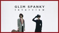 [インタビュー]<br />憧れは決して消えない——GLIM SPANKY、1stアルバム『SUNRISE JOURNEY』をリリース