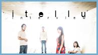 [インタビュー]<br />ジャズ・フィールドから気鋭のミュージシャンが集結したスーパーバンド、itelluがデビュー