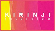 [インタビュー]<br />ほかの誰でもないKIRINJIのポップス、ストレートでシンプルな新作「真夏のサーガ」