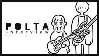 """[インタビュー]<br />変に""""分かり合おう""""みたいな感じではない——POLTA初フル・アルバム『SAD COMMUNICATION』の背景"""