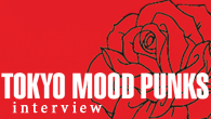 """[インタビュー]<br />「今は絶望的な時代だから、""""破壊""""よりも""""救い""""の方がアナーキーな行為だと思う」──リリー・フランキー、自身のバンド、TOKYO MOOD PUNKSを語る"""
