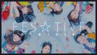 [インタビュー]<br />2ndシングル「金魚のきんちゃん」をリリースしたお祭り系アイドルユニット、FES☆TIVEを徹底解剖