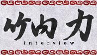 [インタビュー]<br />Vシネマの帝王による初の冠番組『竹内力、始めました』放送開始!