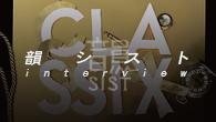 """[インタビュー]<br />""""状況は整った""""ヒップホップ・バンド韻シストが6人で作り上げた名盤『CLASSIX』"""