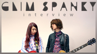 [���󥿥ӥ塼] ��̤ޤǸ���³���롽��GLIM SPANKY��������Next One��