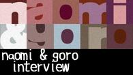 [インタビュー]<br />naomi & goroから届いたシンプルながらも味わい深いボサノヴァ・カヴァー集