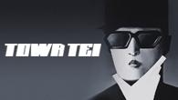 """[インタビュー]<br />大事なのは自分にとっての新しさ——TOWA TEI『EMO』の""""それがエモい"""""""