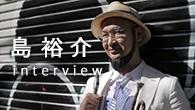 [インタビュー]<br />自分の中にある伝統と革新—— 島 裕介が新世代ミュージシャンを率いて『Silent Jazz Case 3』を発表