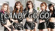 """[インタビュー] アイドルやめた——""""渋谷系ガールズロックユニット""""に転身したCANDY GO!GO!のリアル"""