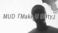 [インタビュー]<br />KANDYTOWNの新たな方向性も感じさせるソロ・アルバム、MUD『Make U Dirty』