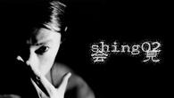 """[インタビュー]<br />メッセージは""""人間性の反逆""""—— shing02、6年の制作期間を経てニュー・アルバムを発表!"""