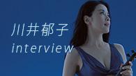 [インタビュー]<br />月と対峙してきた人々の想いや営みを、ヴァイオリンの響きで——川井郁子、7年ぶりのオリジナル・アルバム『LUNA』